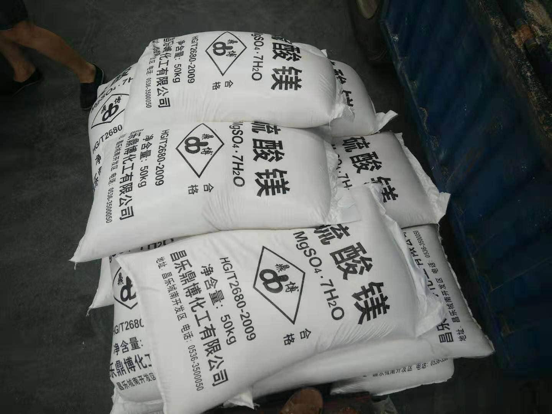 农用硫酸镁