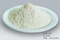 工业硫酸镁